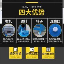 阜阳品牌固液处理机 高效节能粪便分离机 粪便脱处理机润丰专业供应