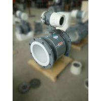 智能电磁流量计水泵搭档热水流量计DN150、200测量水流量表