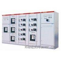 上海铂固底价供应Volltronic VI-211160 RC-16S