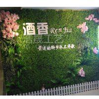室内绿植墙 人造植物 制作LOGO diy仿真植物墙 健康环保无污染