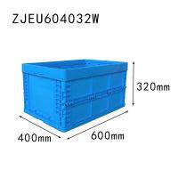 正基塑业全新塑料周转箱折叠转运箱包装箱600400320汽配物流箱