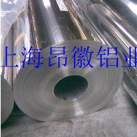 供应保温铝卷 变压器铝带 铝合金铝带