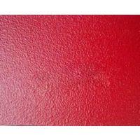 皱纹漆指定材料分析,生产工艺选择