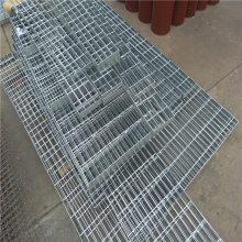 碳钢格栅板 楼梯踏步板价 踏步板a3每米多重