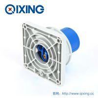 QIXING启星QX826 3芯 16A IP67高端型工业暗装插头 3C认证