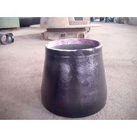 供应天然气专用碳钢偏心同心异径管DN65