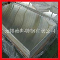 南京供应【宝钢不锈】304(2B)不锈钢板 201冷轧钢板 钢卷开平零售 保质保量