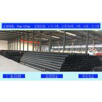 厂家直销双林牌钢丝网骨架塑料复合管给水管DN110,1.0mpa