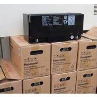 沈阳(Panasonic)蓄电池LC-VD1217报价-质保三年,免费维护