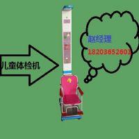 儿童体检机测量项目-乐佳电子身高体重坐高测量仪