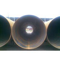 生产各种型号大口径直缝钢管 直缝管