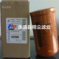 P779571唐纳森滤芯厂家加工替代品牌滤芯