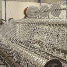 体育场围网勾花网 篮球场勾花围栏护栏网 学校跑道包塑球场围网