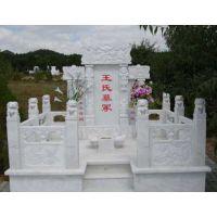 石雕墓碑 厂家供应 汉白玉 墓地 石雕墓碑 可定制