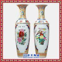 景德镇陶瓷大花瓶花瓶 中式客厅落地大花瓶工艺摆件