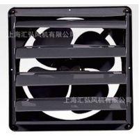 供应FAD(S)型节能换气扇 节能方形低噪音换气扇 厨房浴室换气扇