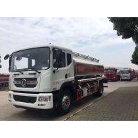 D9铝合金12吨康明斯180马力5.9L排量油罐车原厂直销