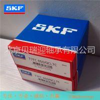 北京贝瑞迎现货 SKF 23218CC/W33 尺寸90*160*52.4 北京空压机轴承有哪些型号