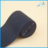 扬州网眼带|优质产品|型号齐全