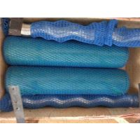 NM031SY01L06B万向节ENTZSCH耐驰螺杆泵NM045SY03S18B