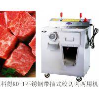 四川高质量绞肉机 成都市绞肉机有限公司 科得绞肉机