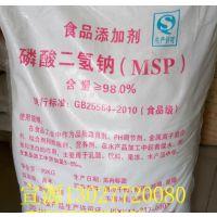 磷酸二氢钠的价格,食品级磷酸二氢钠的生产厂家