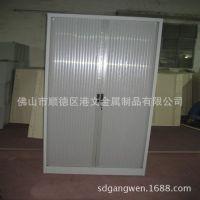 广东加厚钢制卷帘门 钢制卷帘门柜厂家|规格W900*D400*H1800mm