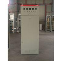 GGD开关柜箱体动力配电基业箱控制箱配电柜电控电气柜成套电表箱