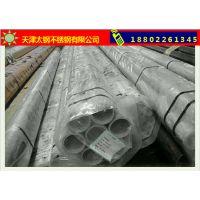 北京304L【不锈钢管】最新批发价格_不锈钢管采购如何选择商家