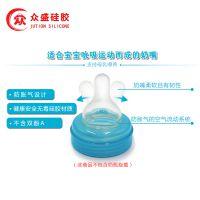 硅胶奶嘴厂家 硅胶母婴用品定制厂
