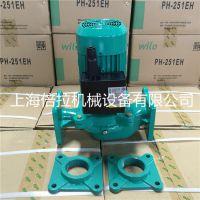 威乐热水循环泵PH-751EH供水增压泵WILO单相750W