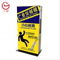 广缘多功能雨伞包装机 银行酒店大厅保洁 楼宇新媒体 新媒体广告品牌代理加盟