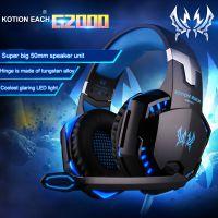 跨境 KOTION EACH G2000电脑游戏耳机头戴耳麦带麦克风 吃鸡包邮