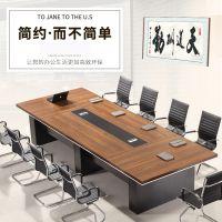 生产厂家特价包邮简约现代新款板式会议桌大型培训洽谈办公长条桌