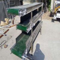 铝合金大架上料机带防尘罩 大豆输送机