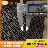 广东不锈钢厂家大量供应 304镜面不锈钢毛细管