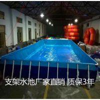 夏日支架水池乐园避暑神器 房地产活动道具支架水池 特价直销儿童水上滑梯