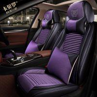 2013年2015款2016新款日产尼桑天籁全包汽车坐垫四季皮革座垫座套