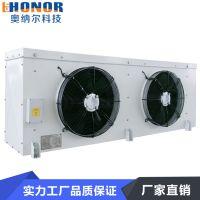冷风机生产厂家 优质冷库彩钢不锈钢水冲霜电化霜冷风机
