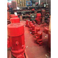 供应泉尔室内外消火栓加压泵 XBD-L消防泵