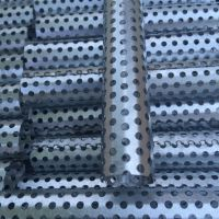 不锈钢冲孔油井滤管 滤芯配件专家 冲孔滤管生产厂家【至尚】