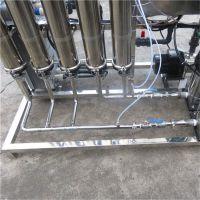 广东厂家直销液晶显示器超纯水设备 采用EDI+反渗透技术晨兴打造