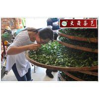 天晟茶艺培训学校10天短期茶艺培训班