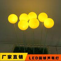 LED彩灯圆球灯 户外防水星星圆球芦苇灯串 出租出售
