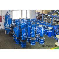 600QZB-50潜水轴流泵厂家