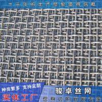 盘条钢丝网 编织筛沙白钢网规格 支持定做