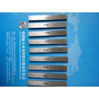 湖南株洲振方钨钼厂家 硬质合金棒材 原生料100%