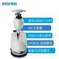 科的GBZ-350B小型手推式多功能电动无线擦地机工厂家用商用小型自动电瓶式洗地机