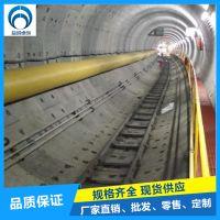 大量供应φ500mm矿井送风管 矿用隧道正压风筒