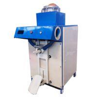 气力自动粉末包装机价格气压式粉料/粉剂/细小颗粒包装机厂家